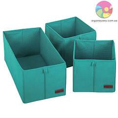 Комплект коробок для хранения вещей в шкафу (лазурь)