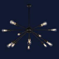 Современная люстра в стиле лофт луч в гостиную цвет черный Levistella&911E19-12 BK