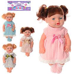 Кукла Крошка малыш LimoToyговорит 210-X-315-J