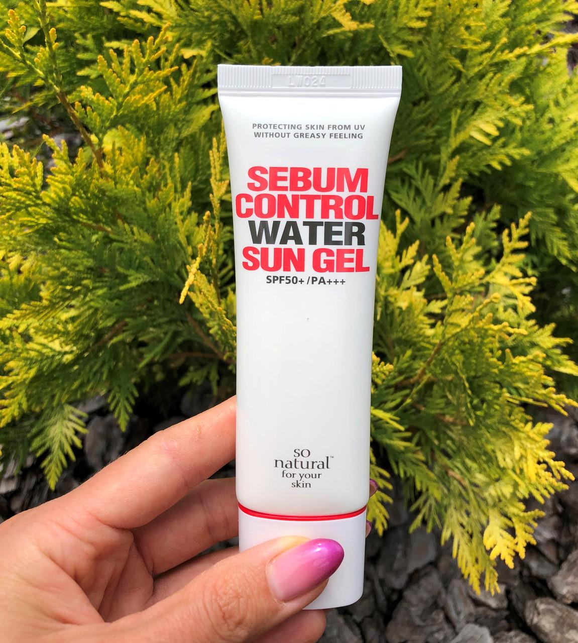 Солнцезащитный гель для жирной кожи So Natural Sebum Control Water Sun Gel