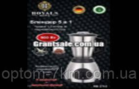 Блендер стационарный измельчитель миксер кофемолка ROYAL BERG RB 3715 5 в 1 29901 VJ