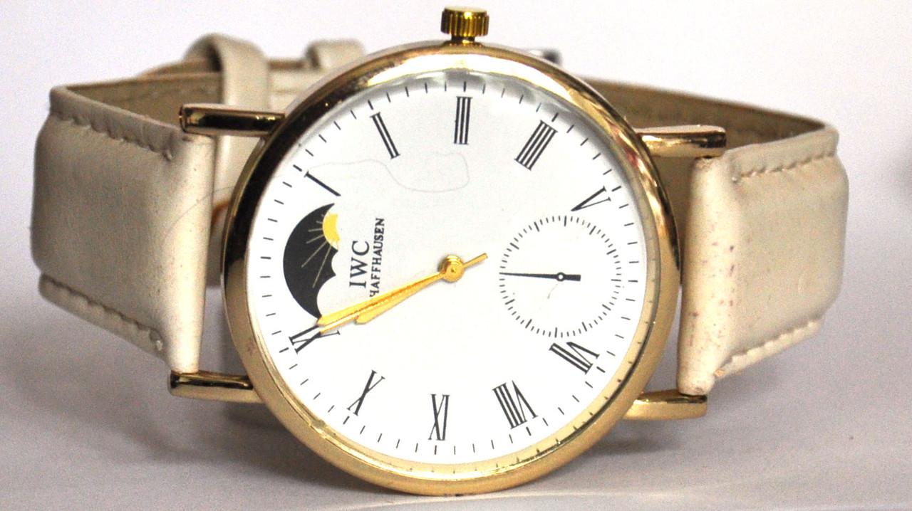 Часы  456