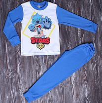 Детские пижамы для мальчика Бравз Страз. 116-146 рост.