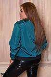 Осенняя короткая куртка на молнии р. 48, 50, 52, 54, 56, фото 3