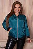Осенняя короткая куртка на молнии р. 48, 50, 52, 54, 56, фото 2