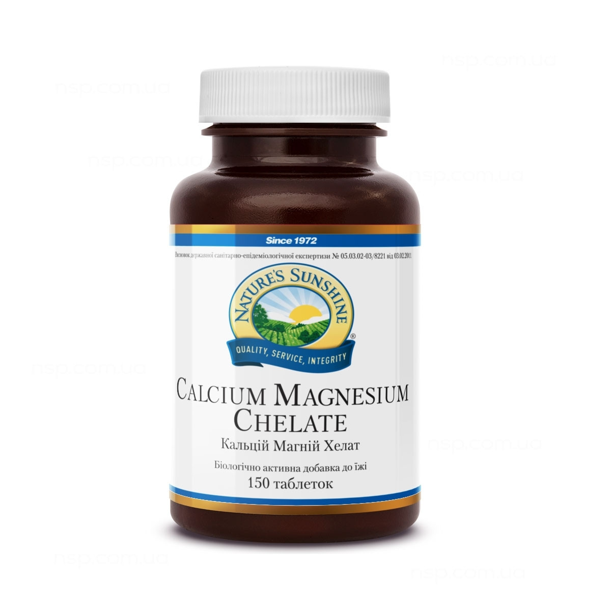 Кальций Магний Хелат Calcium Magnesium Chelate