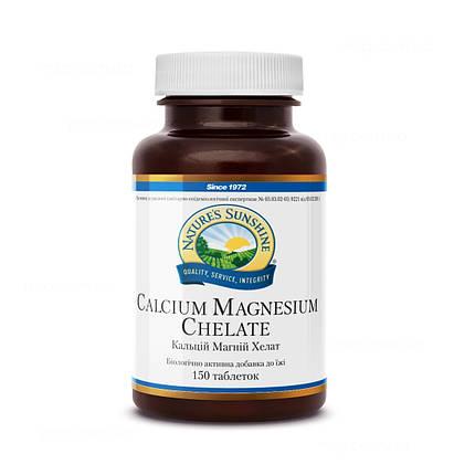 Кальций Магний Хелат Calcium Magnesium Chelate, фото 2