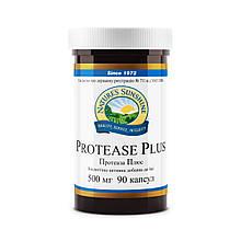 Protease Plus Протеаза Плюс, NSP, США, НСП Для ферментации белков в организме, ЖКТ