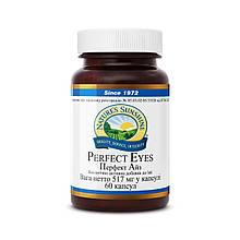Perfect Eyes Перфект Айз, NSP, НСП, США Комплекс витаминов для глаз, улучшает резкость зрения