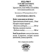 Garcinia Combination Комплекс с гарцинией, NSP, США Для снижения веса  и холестерина без изменения рациона, фото 3