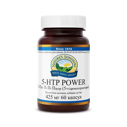 5-HTP Power 5-ЭйчТиПи Пауэр (5-гидрокситриптофан), NSP, США, фото 2