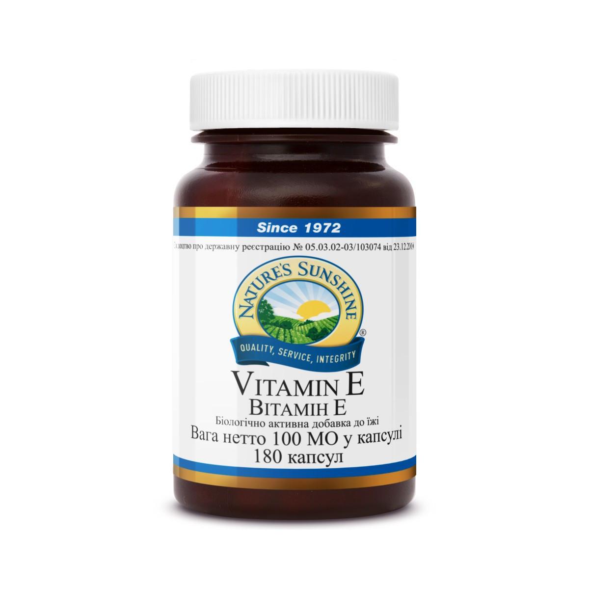 Vitamin E Витамин E, NSP, США