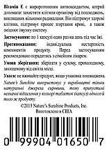 Vitamin E Витамин E, NSP, США, фото 3