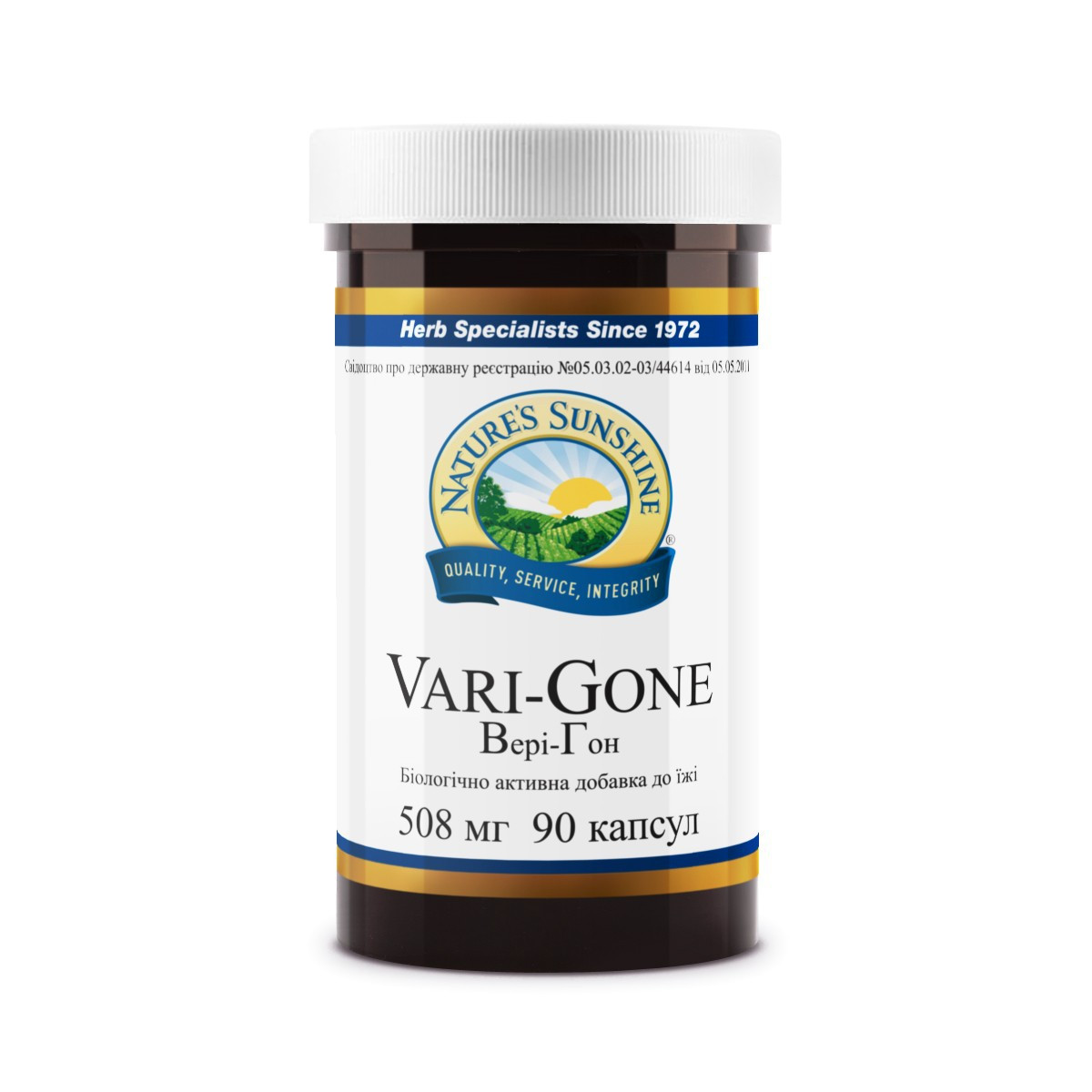 Vari - Gone Вэри - Гон, НСП, NSP, США Профилактика варикоза