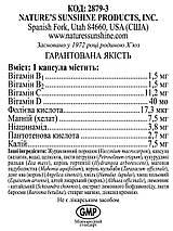 Ury Юрай, НСП, NSP, США Натуральный препарат для здоровья почек и предстательной железы, фото 3