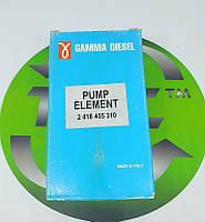 Плунжерная пара 2 418 455 310 Gamma Diesel