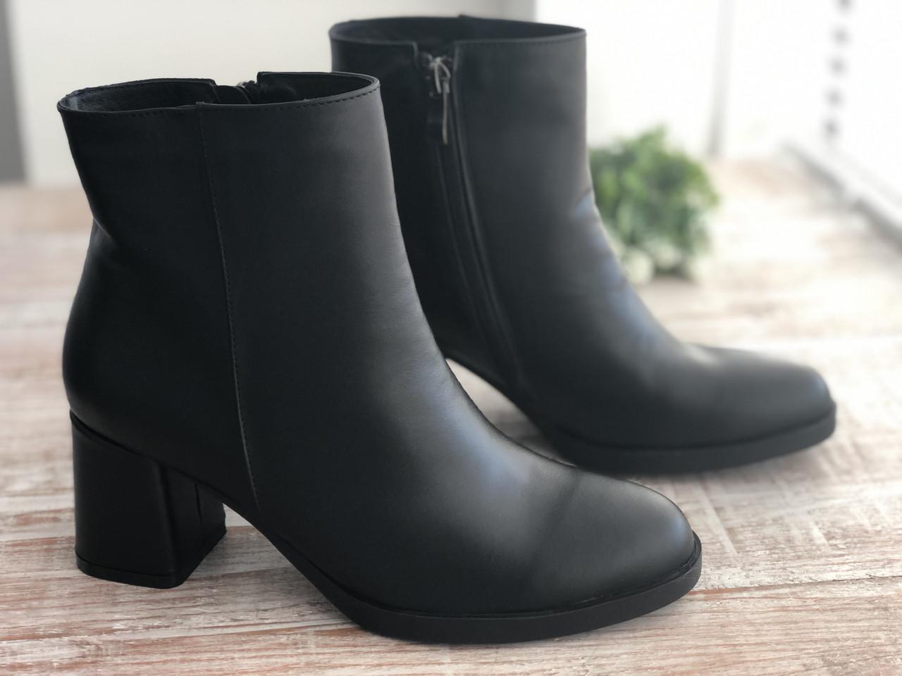 Кожаные женские ботинки 3577 размеры 36-40
