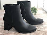 Кожаные женские ботинки 3577 размеры 36-40, фото 1