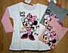 Туники для девочек Disney, оптом, 98/104-134 рр