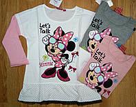 Туники для девочек Disney, оптом, 98/104-134 рр, фото 1