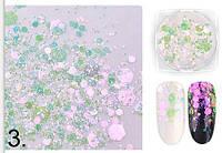 Камифубики голографик русалка №4 Камифубики, бинго, конфетти голографик декор для ногтей, для маникюра