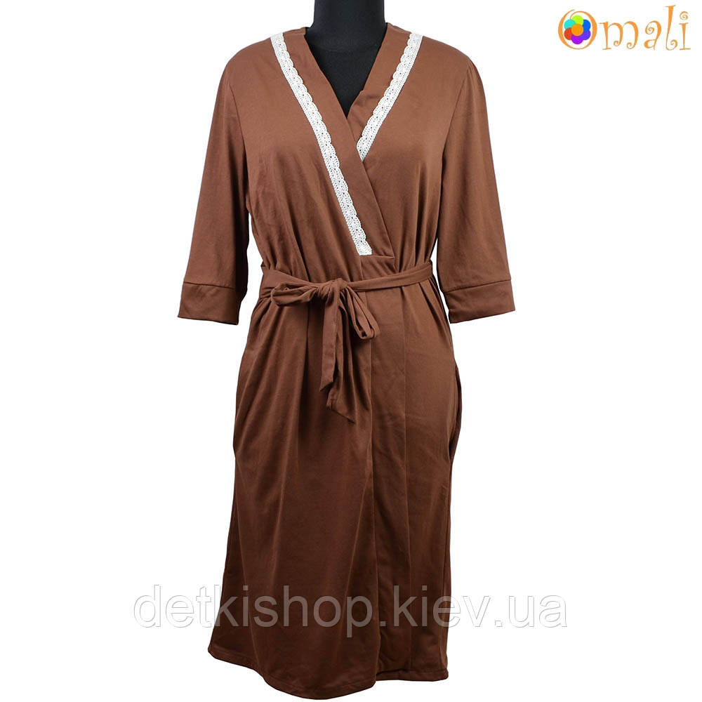 Халат для беременных и кормящих ТМ «Omali» (оm002631 коричневый)