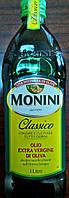 Итальянское оливковое масло првого холодного отжима Монини Monini Classico 1L