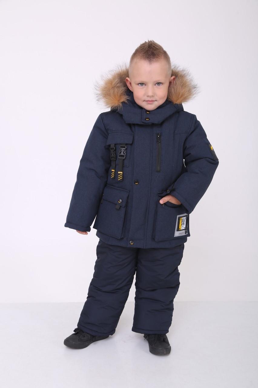 Дитячий зимовий комбінезон для хлопчика від виробника 22-28 Синій
