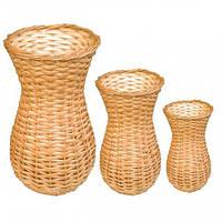Плетеная ваза на стол (высота 20 см)