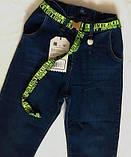 Стильные джинсы МОМ детские и подростковые Цвет Синий Рост 134-164см, фото 2