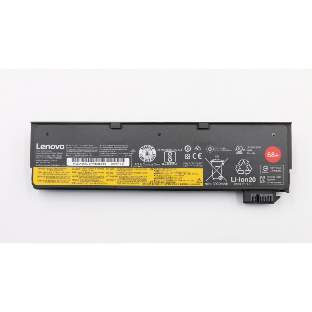 Аккумулятор для ноутбука Lenovo Lenovo ThinkPad X240/T440s 4400mAh (48Wh) 6cell 11.1 V Li-ion (A41901)