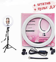 Кольцевая лампа светодиодное LED кольцо с креплением для телефона и штативом 2 м диаметр 31 см