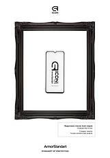 Защитное стекло Armorstandart Icon для Huawei Y6p Black, 0.33mm (ARM56792-GIC-BK), фото 3