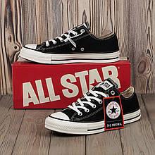 Кеды Converse All Star 80s Style (Чёрно-белые низкие) Все размеры