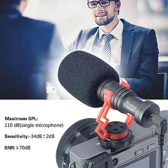 Направленный накамерный микрофон Mcoplus VM-D02 для фотоаппарата (камеры, смартфона)