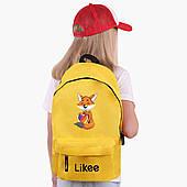 Детский рюкзак Лайк Лисичка (Likee Fox) (9263-1033)