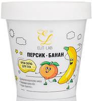 "Крем-скраб для тіла ""Персик-Банан"", 200 мл Elit-Lab"