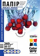 Фотобумага ColorWay суперглянец-шелк 260г/м, A4, 50л