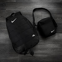 Рюкзак + Барсетка городской Мужской | Женский | Детский, для ноутбука Nike (Найк) спортивный комплект черный