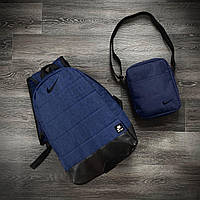 Рюкзак + Барсетка міської Чоловічий | Жіночий | Дитячий, для ноутбука Nike (Найк) спортивний комплект синій