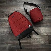 Рюкзак + Барсетка міської Чоловічий | Жіночий | Дитячий, для ноутбука Nike (Найк) спортивний комплект червоний