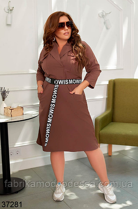 Демисезонное платье батал Размеры: 50-52. 54-56, 58-60, 62-64, фото 2