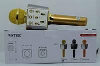 Микрофон караоке беспроводный с динамиком, блютуз (bluetooth) и функцией записи голоса WS-1688 Gold, фото 1