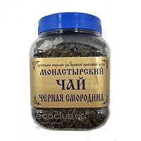 Чай Монастырский Черная смородина 100г