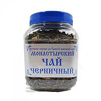 Чай Монастырский Черничный 100г