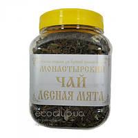 Чай Монастырский Лесная мята 100г