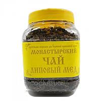 Чай Монастырский Липовый 100г