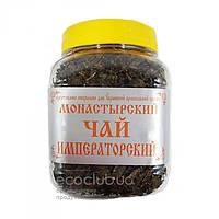 Чай Монастырский Императорский 100г