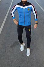 Чоловічий спортивний костюм Порш блакитний