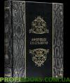 Афоризмы долголетия (ARGENTO)